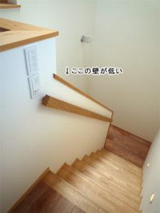 階段中央の壁はどうする?