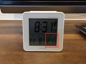 今日(2016/11/08)の室温と外気温です