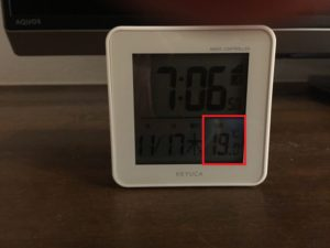 今日(2016/11/17)の室温レポート