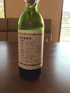 上棟式で頂いたワインを頂く