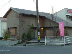田尻町の加度商の家