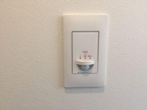 トイレの照明「ほんのり点灯」を調整しました