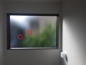 階段の窓の汚れが解消!