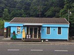 ハワイアンカフェ「カフェ・レフア(cafe Lehua)」