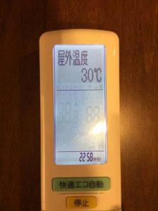リビングの1日にエアコン(冷房)の電気料金は99円