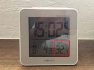 昨日(8月4日)は外気温35度!