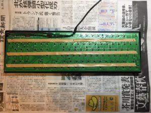 お盆なのにFILCOのキーボード修理