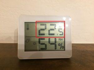 ちょうど引き渡し一年後の室温です