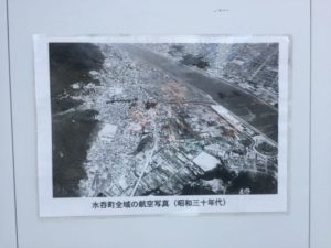 水呑交流館新築工事と水呑町の色々な写真