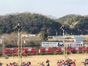 2018年福山消防出初式に行ってきました(その1)