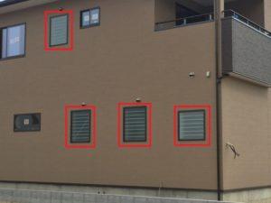 新築の窓?