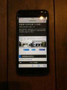 iPhone8 Plusを激安購入!