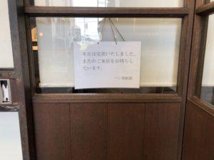 美ノ郷町プロジェクト完成見学会の後に...。