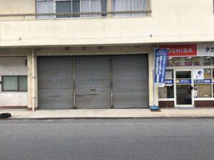若どり専門店「鳥芳ブロイラー」が閉店
