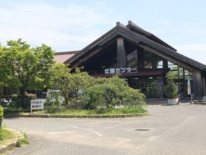 広島県立中央森林公園と広島空港へ行ってみた