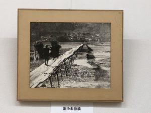 2018年5月6日に開催された福山市水呑交流館落成式に行ってきました。  こちらは広い多目的室です。  こちらは実習室で、調理を行うことができます。  廊下には、古い水呑町の写真が展示されています。  私が住んでいる「宝団地」の名前の由来となる「元宝酒造工場」です。  高校時代に利用していた「小水呑橋」です。  もっと古い「旧水呑橋」です。(私は知りません)  トモテツバスの前身で、1913年に鉄道線が開業し、ラッキョ汽車と呼ばれていたそうです。  頂いたパンフレットです。  図書館分室から図書室にグレードダウンしたのは残念ですが、駐車場が広くなって使いやすそうです。