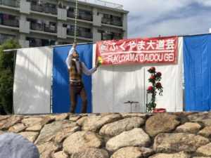 第51回福山ばら祭2018(ふくやま大道芸)