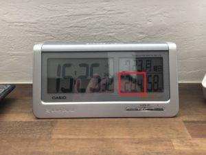 24時間冷房の効果は?