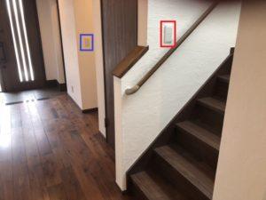 玄関・廊下の照明スイッチ