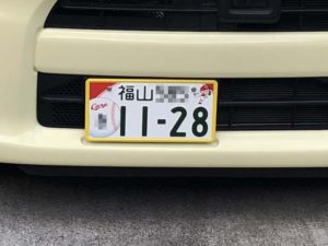 軽自動車のカープナンバー