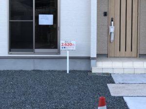 エルザホームが売れ残っている