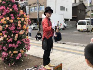 第52回福山ばら祭2019(大道芸編)