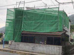音光堂(ONKODO)で外壁補修?