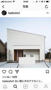 Instagramで紹介された我が家の「いいね!」