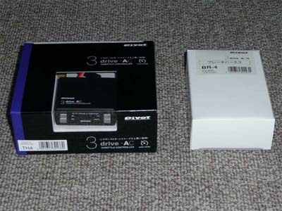 3-drive-AC-01.jpg