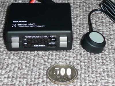 3-drive-AC-03.jpg