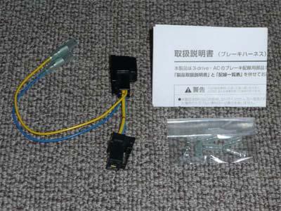 3-drive-AC-04.jpg