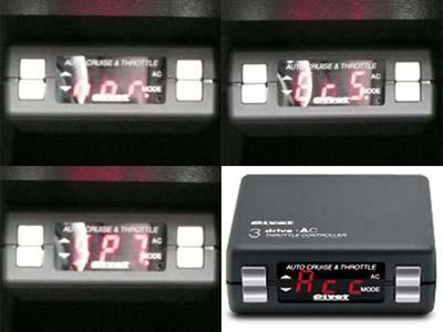 3-drive-AC-06.jpg