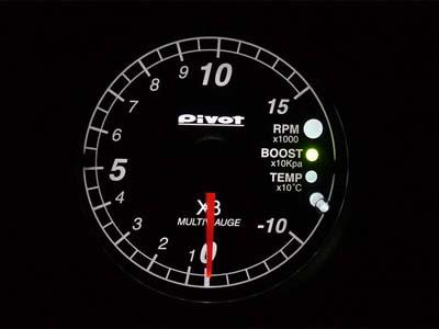 Pivot-X3-09.jpg