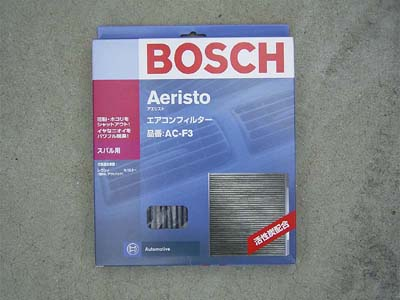 bosch-01.jpg