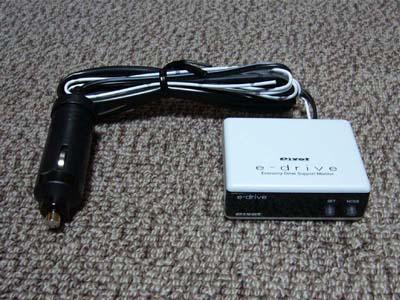 e-drive-03.jpg