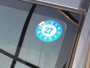 8年目愛車ムーヴの12ヶ月点検実施