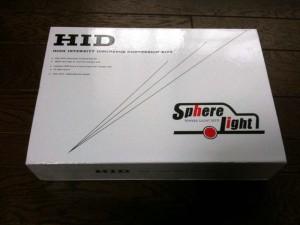 スフィアライト製 H7 55W 6000K パッケージ