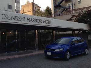 サム男とハーバーホテル