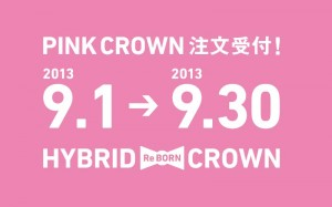 pinkcrown