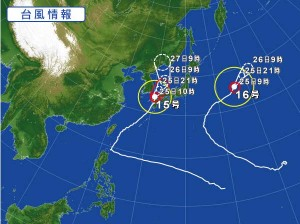 台風15&16号