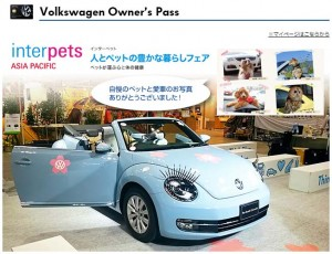 vw-interpets